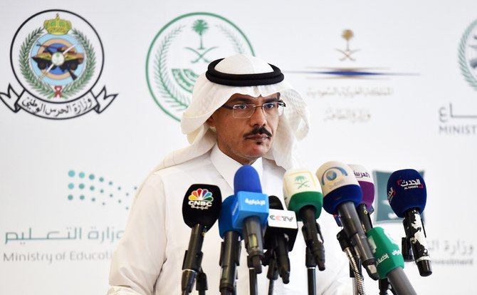 Mohammed Alabed Alali, Saudi Arabia's health ministry spokesman, addresses reporters during a press briefing about COVID-19 coronavirus disease in Riyadh on March 8, 2020. The Kingdom has taken a number measure to prevent the spread of the disease. (AFP / FAYEZ NURELDINE)