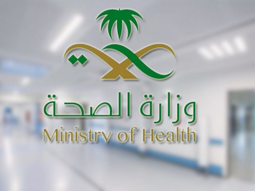 The Ministry Announces to Postpone Covid-19 Vaccination Until Further Notice
