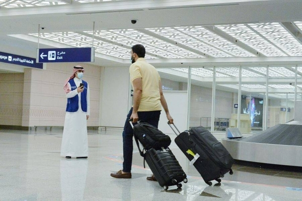Maximum SR100,000 in fine, 5-year travel ban for Travel Law violations