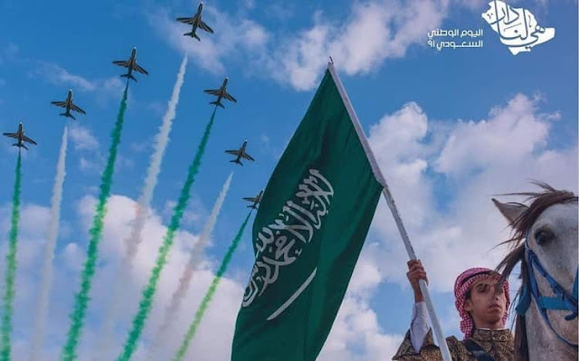 Schedule of Air Shows in various cities on the occasion of 91st Saudi National Day -